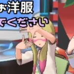 #PokemonMastersEX TypeTeam-Up limited edition team talking.-Fairy #ポケマスEX タイプバディーズの集い フェアリーチーム限定イベント