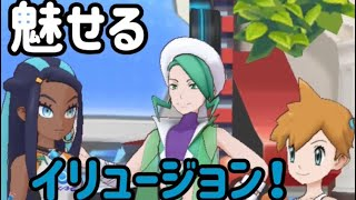 #PokemonMastersEX TypeTeam-Up limited edition team talking.-Water- #ポケマスEX タイプバディーズの集い みずチーム限定イベント