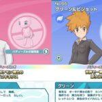 オーキド家で地方バトル  #pokemonmastersex daily.region.rotaiton. #ポケモンマスターズ #ポケマス