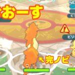 【ポケマス】カツラさん最強伝説