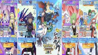 【ポケマス】2周年記念 皆も一緒に始めよう!!初心者配信【ネヲポケ】ポケモン PoKeMoN  PokemonMastersEX