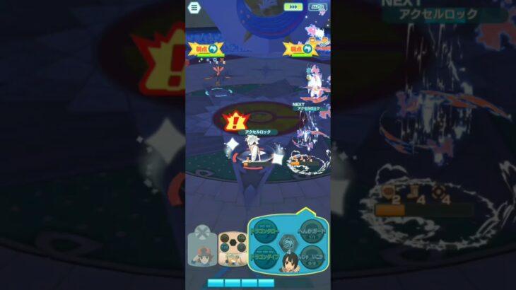 【ポケマスEX】ククイ博士とヒガナさんのひるみパで破壊するチャンピオンバトル エリートモード (VSワタル ドラゴン弱点 1500pt)