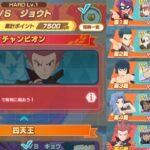 【ポケマスEX】チャンピオンバトル VSジョウト(2021/09/20~ 2021/09/27) エリートモード7500pt攻略