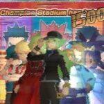ポケモンマスターズ 第57回 エリートモード 15000ptチャンピオンバドル/Pokémon Masters EX 57th Champion Stadium MasterMode 15000pts