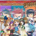ポケモンマスターズ 第58回 エリートモード 15000ptチャンピオンバドル/Pokémon Masters EX 58th Champion Stadium MasterMode 15000pts