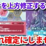 【ポケマス】フェス最弱シロナ&ガブリアスは「BC加速が確定なら強かった」説検証【チャレンジバトル2/PokémonmastersEX】