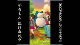 [プレイ動畫] ポケモンマスターズ (Pokémon Masters) EX: game-play 111
